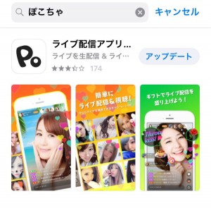 pIMG-6133